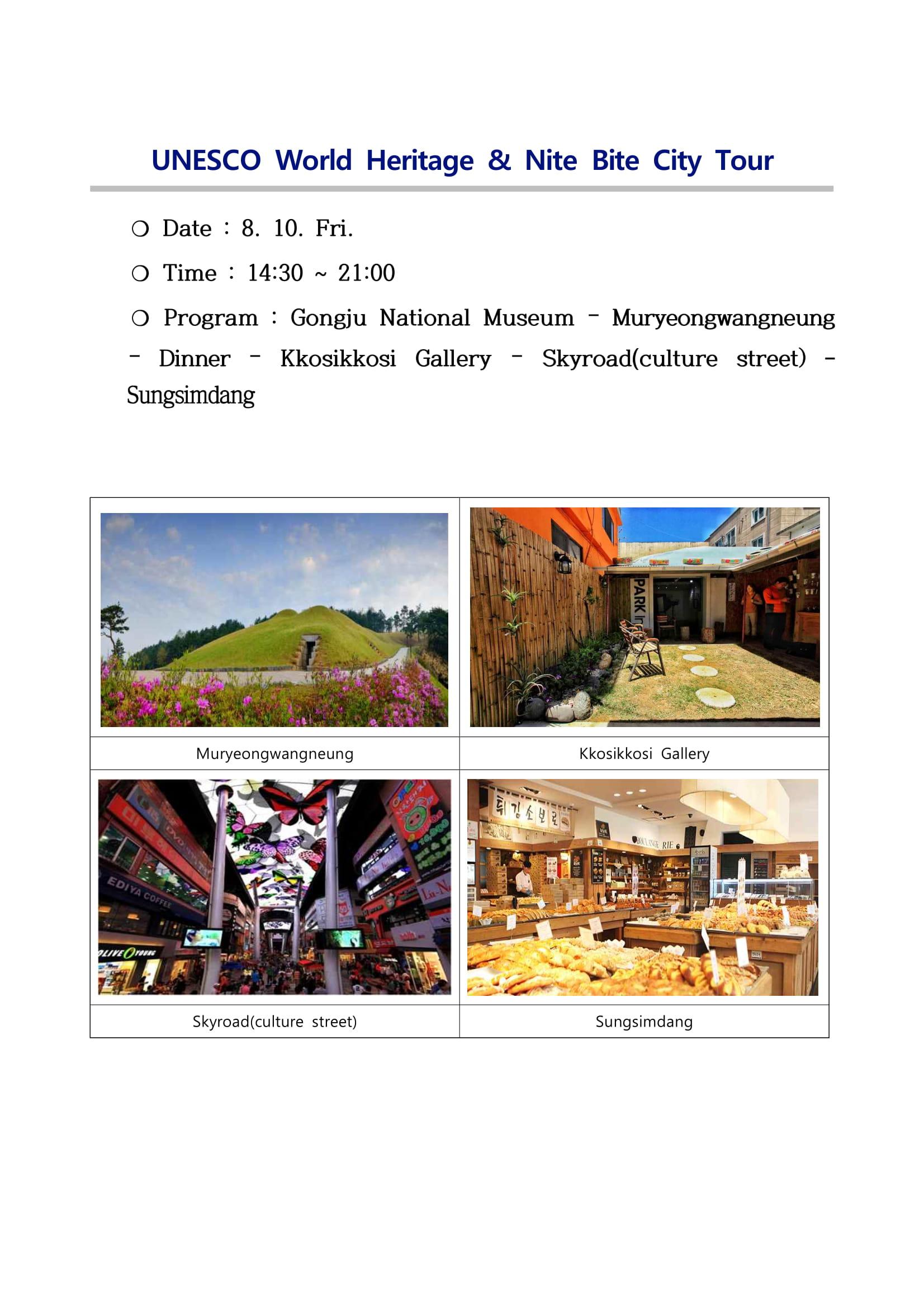 NEREC Tour program-1.jpg